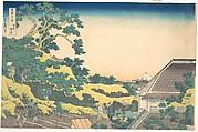 MET-DP141094・・北斎「富嶽三十六景」「東都駿台」