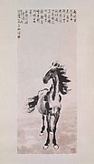 Heavenly Horse, Xu Beihong (Chinese, 1895–1953), Hanging scroll; ink on paper, China