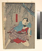 MET-DP148994「道具屋甚三」 嘉永01・06・24市村座『怪談隅田川』