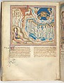 The Cloisters Apocalypse, Tempera, gold, silver, and ink on parchment; later leather binding, French