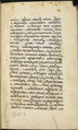 Pauline Epistles from the Peshitta, Black and red inks on parchment; 143 folios