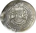Dirham of Sasanian Type, Silver