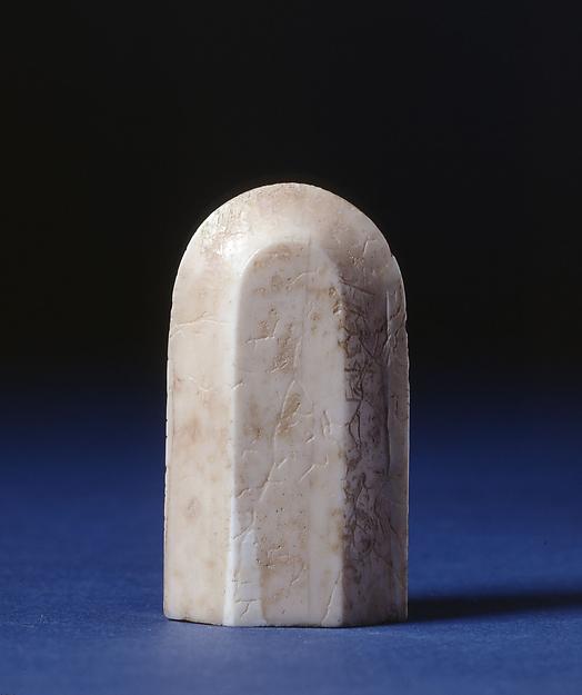 Pawn, Walrus ivory, Scandinavian