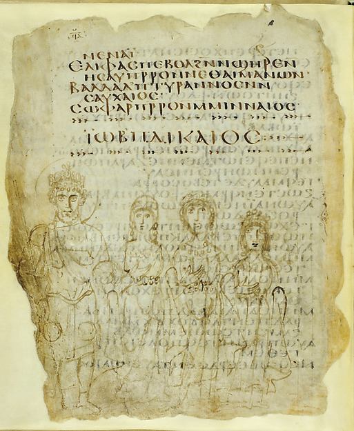 Drawing of Job and His Family Represented as Heraclius and His Family, Ink on parchment; 8 fols.