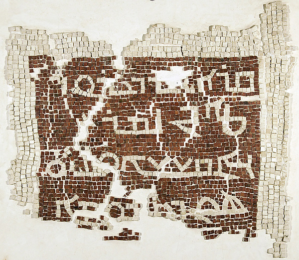 Christian-Palestinian Aramaic Funerary Inscription, Stone tesserae, white letters on a red background