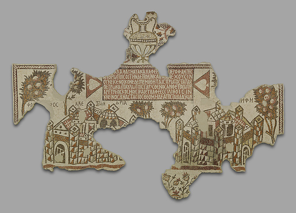 Floor Mosaic Depicting the Cities of Memphis and Alexandria, Limestone in ivory, dark ocher, beige, light gray, dark gray, and shades of red