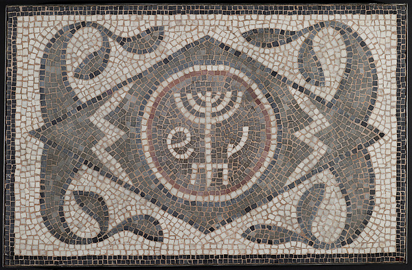 Mosaic of Menorah with Lulav and Ethrog, Stone tesserae
