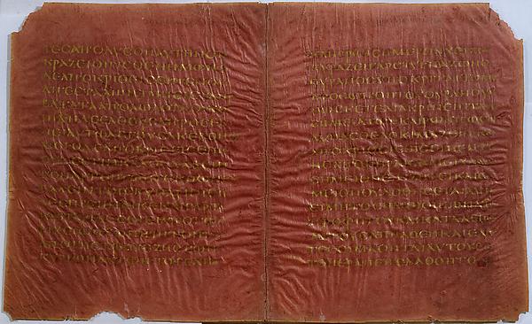 Codex Sinopensis, Gold ink on parchment; 1 bifolium
