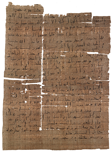 Letter in Arabic Concerning Trade along the Nile, Black ink on papyrus