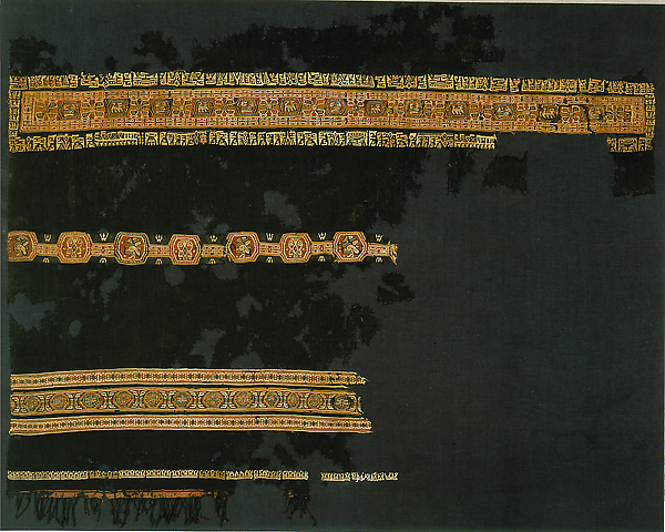 Fragment of a Fringed Shawl, Tapestry weave in polychrome wool and linen; fringe along one edge