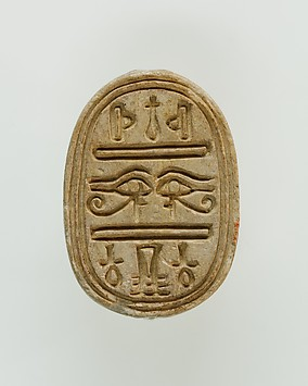 Scarab Inscribed with Hieroglyphs