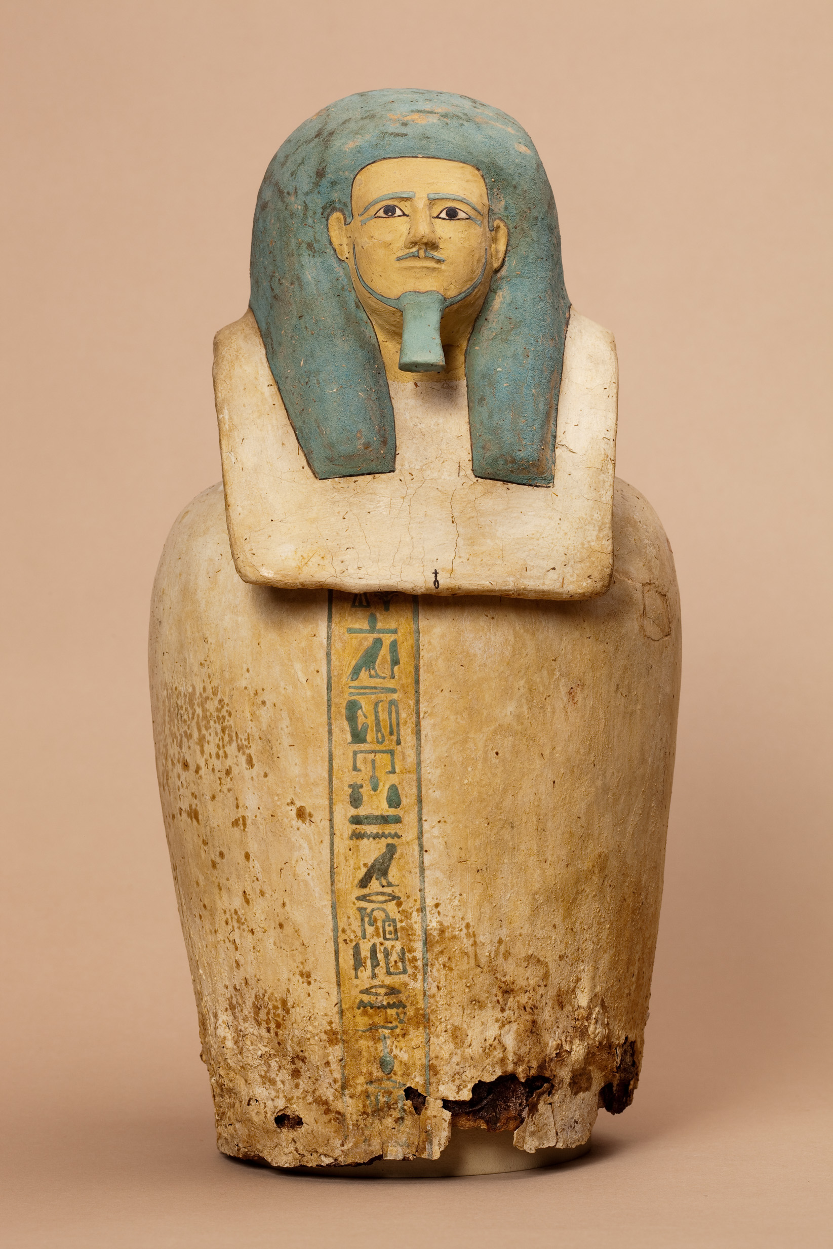 Canopic Jar Of Kay Middle Kingdom The Met