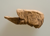 Clay jar sealing impressed faintly with name of Khasekhemwy, Clay (unfired)