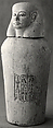 Canopic jar of princess Any, Limestone, blue paste in inscription