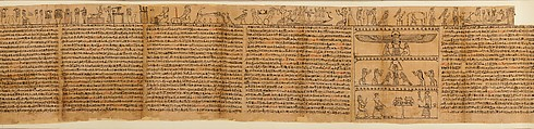 Book of the Dead of the Priest of Horus, Imhotep (Imuthes), Papyrus, ink