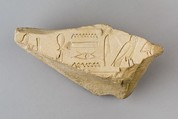 Relief Fragments from the Henenu Stela, Limestone