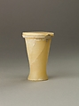 Cosmetic jar with lid, Travertine (Egyptian alabaster)