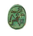 Scarab Inscribed for Hatshepsut, Steatite (glazed)