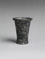 Toilet vase, Serpentinite (green)