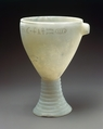 Brewer's Vat of Queen Mother Ankhenes-Pepi, Travertine (Egyptian alabaster)