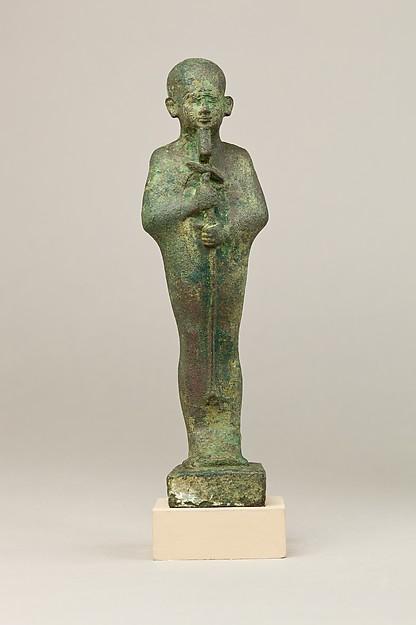 Ptah, Cupreous metal