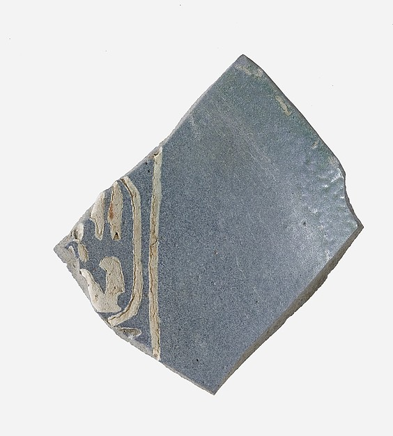Fragment of a Dish, Faience
