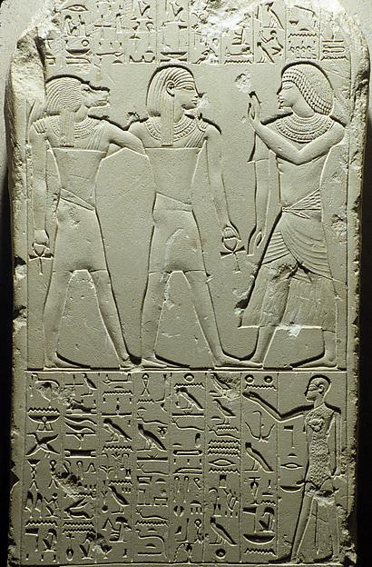 Stela of Senu, Limestone