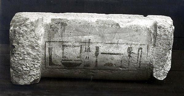 Inscribed lintel from Perneb's mastaba, Limestone