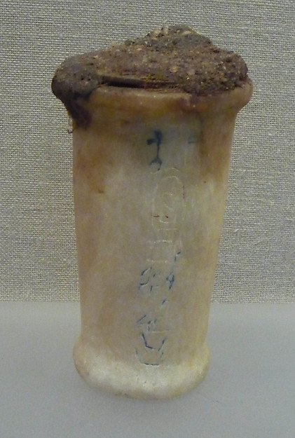 Inscribed Ointment Jar From Foundation Deposit 2 of Hatshepsut's Valley Temple, Travertine (Egyptian alabaster), linen