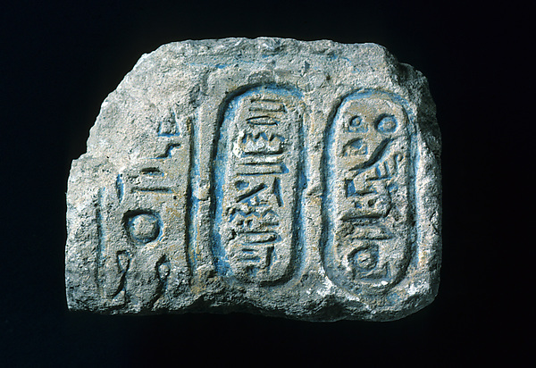 Relief with cartouches of Aten, Limestone, paint (mostly modern)