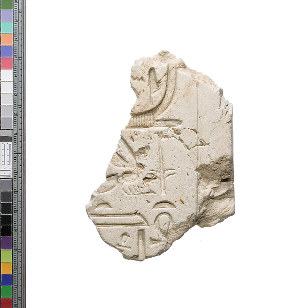 Inscribed fragment, Aten cartouche, Indurated limestone