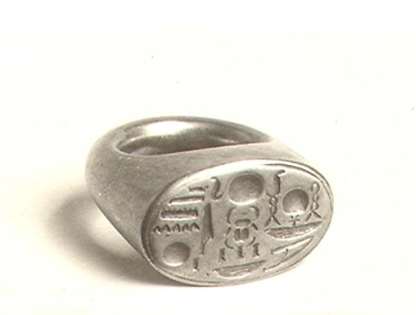 Signet Ring with Tutankhamun's Throne Name, Gold