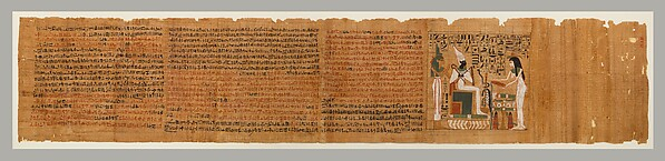 """""""Book of the Dead"""" Papyrus of Gautsoshen, Papyrus, ink"""