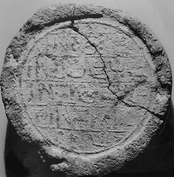 Funerary Cone, Pottery