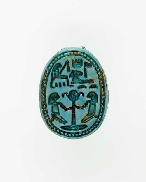 Scarab of Hatnefer, Glazed steatite
