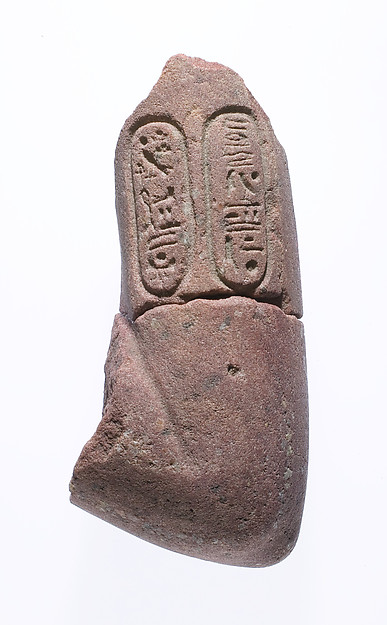 upper left arm and elbow with Aten cartouches, Red quartzite