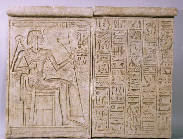 Relief of Ramesses IX, Limestone