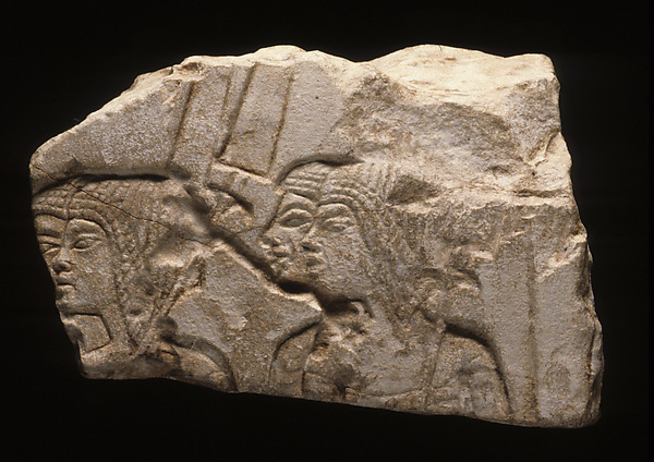Fragment of a Stela, Limestone