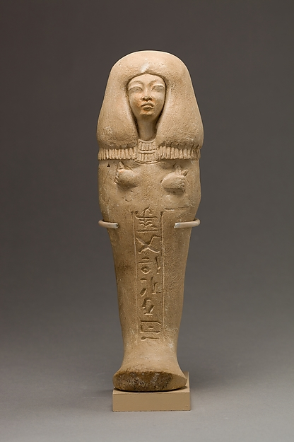 Funerary Figure of Isis, Singer of the Aten, Limestone