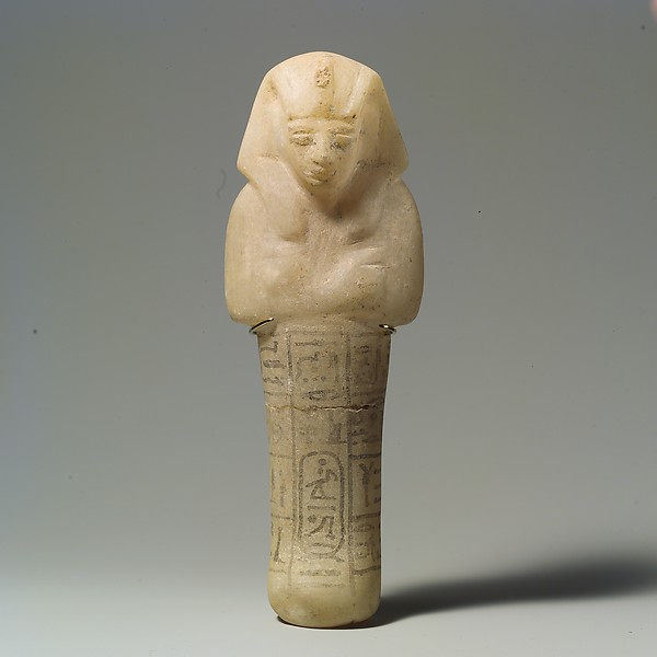 Shabti of Siptah, Travertine (Egyptian alabaster), paint