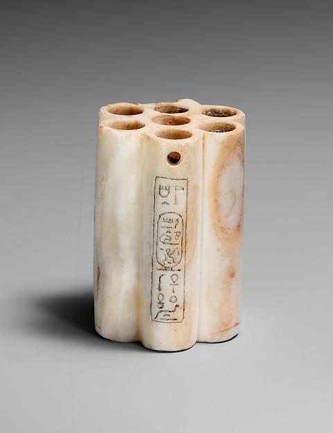 Kohl Jar Inscribed for Hatshepsut as God's Wife, Travertine (Egyptian alabaster)