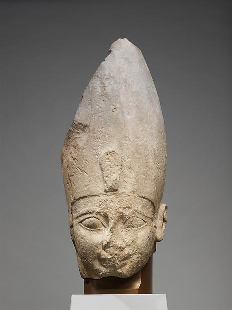 Head of Ahmose I, Limestone