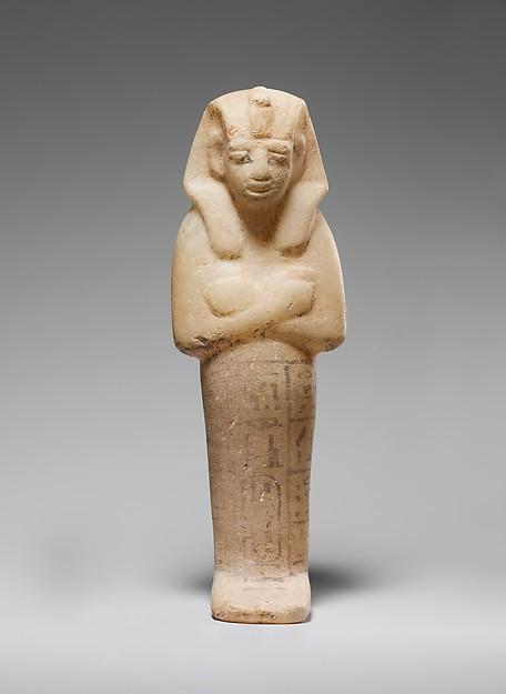 Shabti of Siptah, Travertine (Egyptian alabaster)