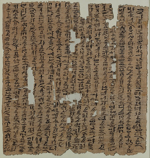 Heqanakht Letter I, Papyrus, ink