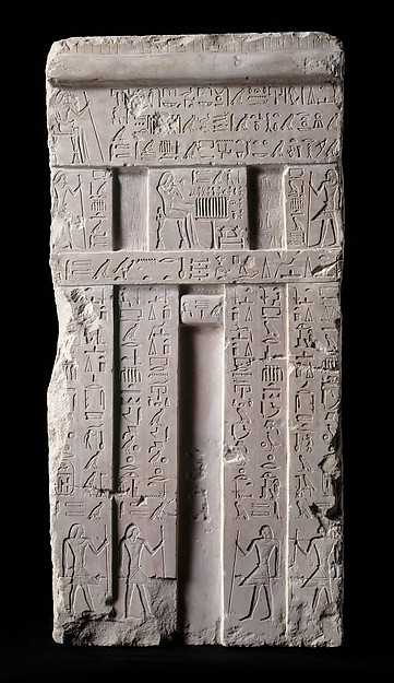 False Door From The Tomb Of Metjetji, Limestone, Paint Traces