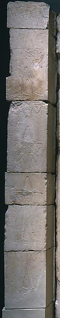 Tomb chapel of Raemkai: west wall, offering bearers, Limestone, paint