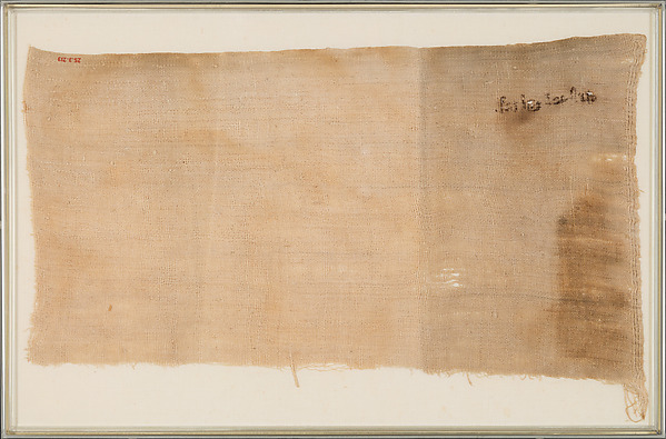 Inscribed Mummy Bandage, Linen