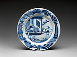 Dish with a scene of tea cultivation (one of a pair), Hard-paste porcelain painted with cobalt blue under transparent glaze (Jingdezhen ware), Chinese, for European (probably Dutch) market