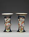 Pair of vases, Worcester factory (British, 1751–2008), Soft-paste porcelain, British, Worcester