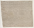 Fragment, Silk, metal thread, Italian